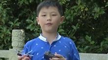 玩名堂20160725期:银辉-纳米悬浮直升机
