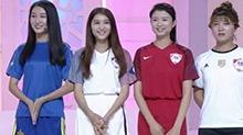 VV女人帮20160604期:欧洲杯热浪来袭