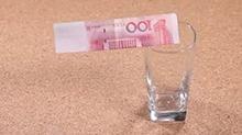 纸币悬浮魔术教程