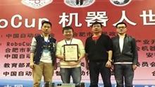 国防科大救援机器人国内大赛夺冠