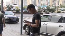 网约车平台加强司机监管