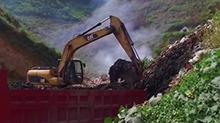 江华涔天河启动库区垃圾清理转运