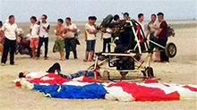 滑翔机坠落一死一伤 事故调查正在进行