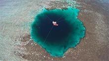"""三沙发现世界最深海洋蓝洞 正式命名""""永乐龙洞"""""""