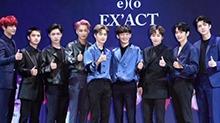 EXO连续三张专辑突破百万销量 创惊人纪录