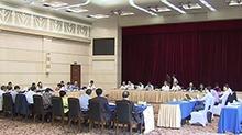 全国政协外事委员会来湘调研推进国际产能合作情况