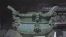 河南文物珍品展:镇馆之宝王子午鼎