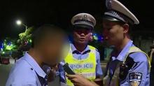 永州:参赌涉赌和醉驾 10名国家公职人员被查处通报