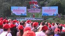 中国国际旅行商大会暨湖南国际旅游节开幕