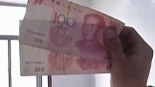 """百元纸币钞印""""300""""水印 不值钱的错版币"""