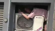 女子被卡空调外机 你没事跑那去干嘛?