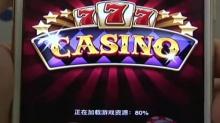 赌博游戏为何向未成年人开放?