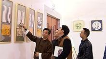 和+和+中国文化复兴暨国际和文化艺术节展开展