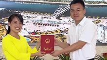 """浏阳市第10000号""""不动产权证书""""颁证 提交资料网上审批 15天就可以拿到新证"""