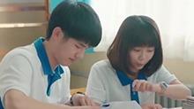 【哔哔娱乐秀】《最好的我们》撩妹高手重出江湖!