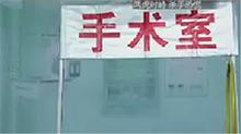 經視樂翻天20141109期