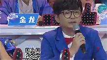 经视乐翻天20141116期