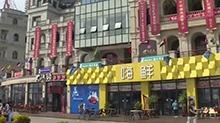 长沙娱乐休闲新地标 湘江码头边吃喝玩乐