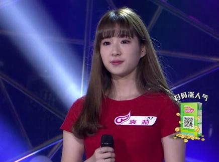 超级女声全国300强选手:袁莉