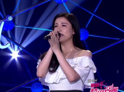 超级女声全国300强选手:严慧玲