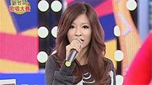 娱乐百分百20120121期:新台语歌唱大赛