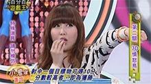 娱乐百分百20120510期:百分百游戏王