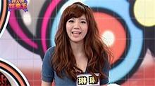 娱乐百分百20120518期:百分百娱乐王