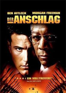 惊天核网 (2002)