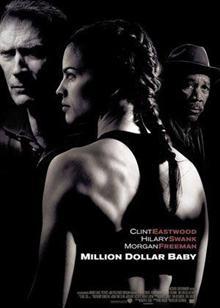 百万美元宝贝(2004)