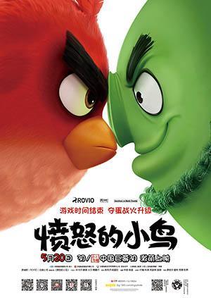 愤怒的小鸟:胖红带领众基友大战蠢萌绿猪