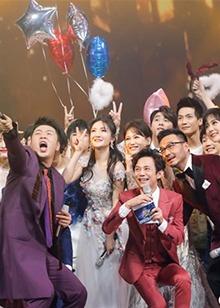 2016-2017湖南卫视跨年演唱会终极完整版