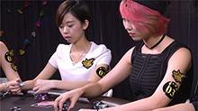 达人开牌德州扑克第11集:6位德扑美女暖心来袭