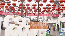长沙县启动农村创客平台