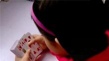 最强大脑 破世界纪录!神童40秒记住一副扑克牌