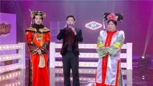 我们都爱笑20151220期:辰亦儒携众星助阵容嬷嬷撕皇后