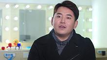 《我们都爱笑》张维威专访:自信相貌赛过胡歌 不满镜子屋当胖子