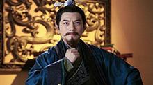 《武神赵子龙》刘备篇:型男严屹宽跪求智谋少年诸葛亮