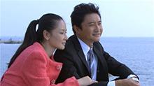 离婚协议 第9集