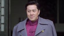 红星照耀中国 第10集