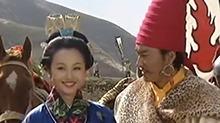 文成公主 第10集