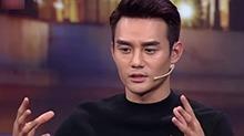 【明星开讲】王凯:私下开朗活泼 赵医生更像自己