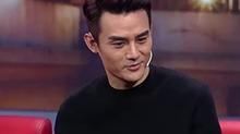 【明星开讲】王凯:外貌、演技的赞美我都接受