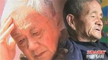辨法三人组20120325:一对亲家到底谁在撒谎?