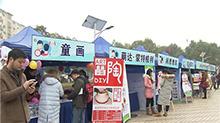 湖南首个智慧街道服务平台上线