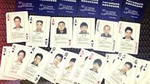 """扑克牌上印通缉令 广西警方""""发牌"""""""