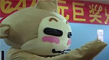 """南宁:投中50注双色球2.64亿 """"猴装""""领奖萌翻现场"""