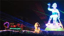 台湾元宵灯会主灯亮相 26米高美猴王威风凛凛