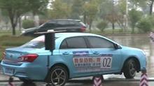 环洞庭湖国际新能源汽车拉力赛预演结束 10月10日开赛