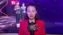 """""""金鹰节""""互联盛典 高科技时尚舞台+全媒体直播平台"""