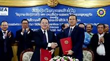 衡变签署老挝输变电项目总承包合同